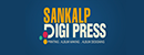 Sankalp Digi Press